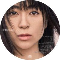 初恋 / 宇多田ヒカル ラベル 01 曲名あり