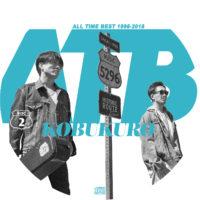 ALL TIME BEST 1998-2018 (通常盤) / コブクロ ラベル 01 DISC2 曲目なし