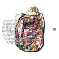 ANTI ANTI GENERATION (通常盤) / RADWIMPS ラベル 01 曲目あり