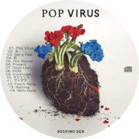 POP VIRUS (通常盤) / 星野源 ラベル 01 曲目あり