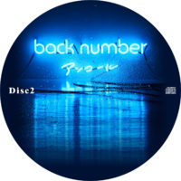 アンコール (通常版) / back number ラベル 01 DISC2 曲目なし