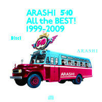 All the BEST!1999-2009 (通常版) / 嵐 ラベル 01 DISC1 曲目なし