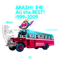 All the BEST!1999-2009 (通常版) / 嵐 ラベル 01 DISC1 曲目あり