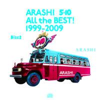 All the BEST!1999-2009 (通常版) / 嵐 ラベル 01 DISC2 曲目なし
