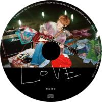 LOVE / 菅田将暉 ラベル 01 曲目あり