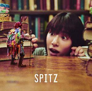 見っけ / スピッツ