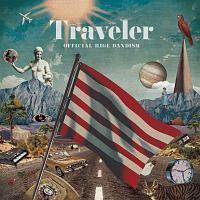 Traveler(通常盤) / Official髭男dism