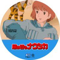 風の谷のナウシカ ラベル 03 Blu-ray