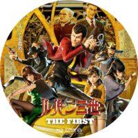 ルパン三世 THE FIRST ラベル 01 Blu-ray