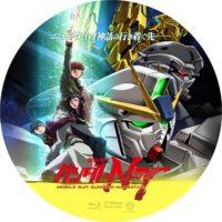 機動戦士ガンダムNT ラベル 01 Blu-ray