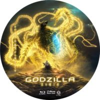 GODZILLA 星を喰う者 ラベル 01 Blu-ray