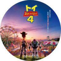 トイ・ストーリー4 ラベル 01 DVD