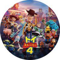 トイ・ストーリー4 ラベル 02 Blu-ray