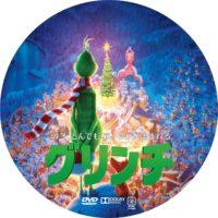 グリンチ ラベル 01 DVD