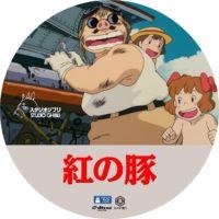 紅の豚 ラベル 02 Blu-ray