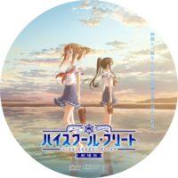 劇場版 ハイスクール・フリート ラベル 03 DVD