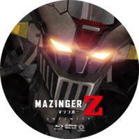劇場版 マジンガーZ/INFINITY ラベル 01 Blu-ray