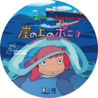 崖の上のポニョ ラベル 04 Blu-ray