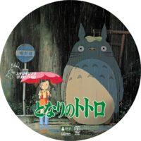 となりのトトロ ラベル 07 DVD