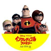 インクレディブル・ファミリー ラベル 02 Blu-ray