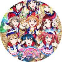 ラブライブ!サンシャイン!!The School Idol Movie Over the Rainbow ラベル 02 DVD