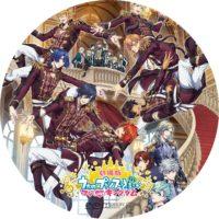 劇場版 うたの☆プリンスさまっ♪ マジ LOVE キングダム ラベル 01 DVD