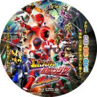 ルパンレンジャーVSパトレンジャーVSキュウレンジャー ラベル 01 Blu-ray