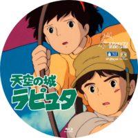 天空の城ラピュタ ラベル 02 Blu-ray