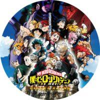 僕のヒーローアカデミア THE MOVIE ヒーローズ:ライジング ラベル 01 DVD