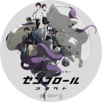 センコロール コネクト ラベル 02 DVD