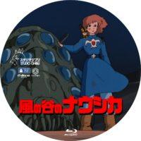 風の谷のナウシカ ラベル 02 Blu-ray