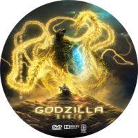 GODZILLA 星を喰う者 ラベル 01 DVD