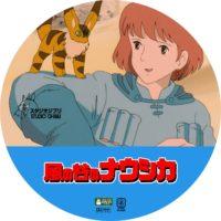 風の谷のナウシカ ラベル 03 DVD