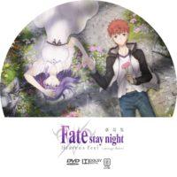 劇場版 Fate/stay night Heaven's Feel I. presage flower ラベル 01 DVD