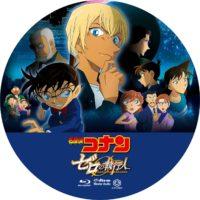 名探偵コナン ゼロの執行人 ラベル 01 Blu-ray