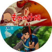 もののけ姫 ラベル 03 Blu-ray