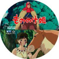 もののけ姫 ラベル 04 Blu-ray