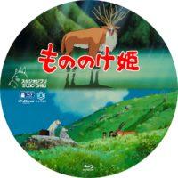 もののけ姫 ラベル 05 Blu-ray