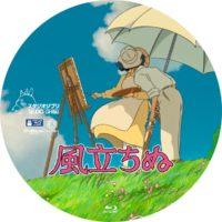 風立ちぬ ラベル 01 Blu-ray