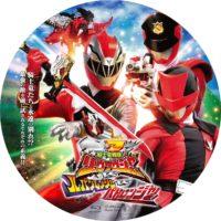 劇場版 騎士竜戦隊リュウソウジャーVSルパンレンジャーVSパトレンジャー ラベル 01 Blu-ray