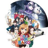 劇場版 SHIROBAKO ラベル 01 DVD
