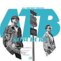 ALL TIME BEST 1998-2018 (通常盤) / コブクロ ラベル 01 DISC3 曲目あり
