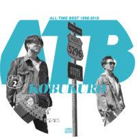 ALL TIME BEST 1998-2018 (通常盤) / コブクロ ラベル 01 DISC2 曲目あり