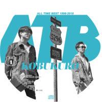ALL TIME BEST 1998-2018 (通常盤) / コブクロ ラベル 01 DISC1 曲目あり