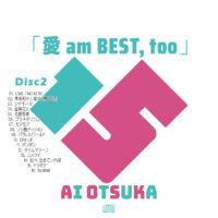 愛 am BEST, too (通常版) / 大塚愛 ラベル 01 DISC2 曲目あり