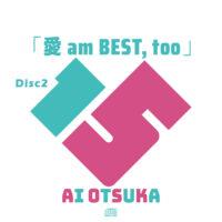 愛 am BEST, too (通常版) / 大塚愛 ラベル 01 DISC2 曲目なし