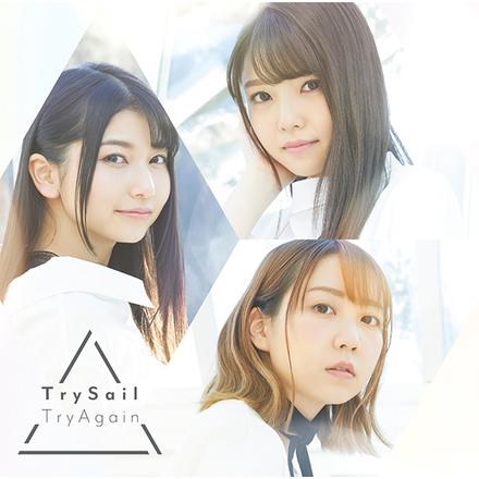 TryAgain (通常盤) / TrySail ラベル 01 曲目なし