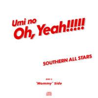 """海のOh, Yeah!! / サザンオールスターズ 01 DISC2 """"Mommy""""side 曲目なし"""