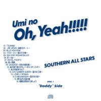"""海のOh, Yeah!! / サザンオールスターズ 01 DISC1 """"Daddy""""side 曲目あり"""