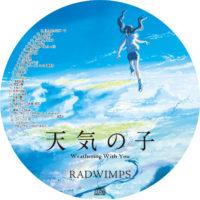 天気の子 / RADWIMPS ラベル 01 曲目あり